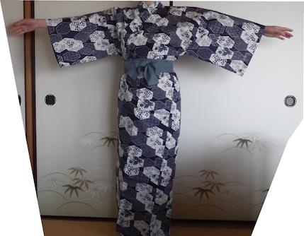 yukata vêtement japonais d'été