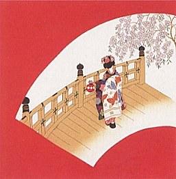 Ukiyoe 713