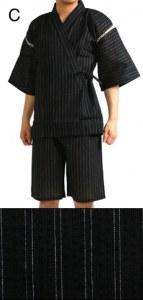 Men's Jinbei 388 C