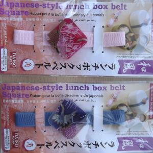 Belt for bento boxe