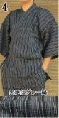 Jinbei H 103-4 (M)
