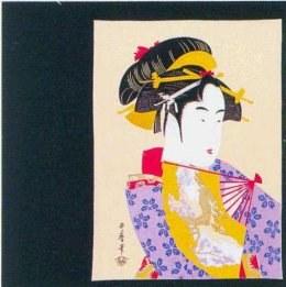 Ukiyoe 704
