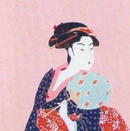 Ukiyoe 705