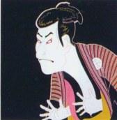 Ukiyoe 712