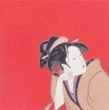 Ukiyoe 715