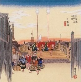 Tokaïdô 803