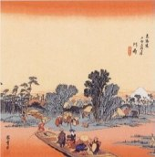 Tokaïdô 805