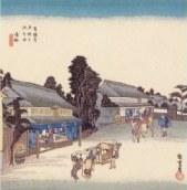 Tokaïdô 808