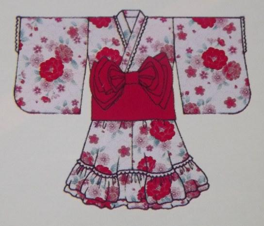 Yukata jupe rouge