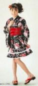 Yukata dress pour jeune fille (yukata jupe)